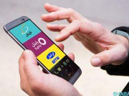 سهم اپراتورهای موبایل از بازار اینترنت