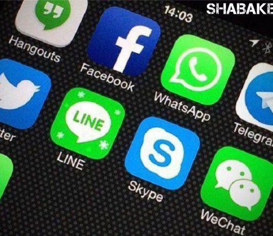 عضویت ایرانی ها در شبکه های اجتماعی